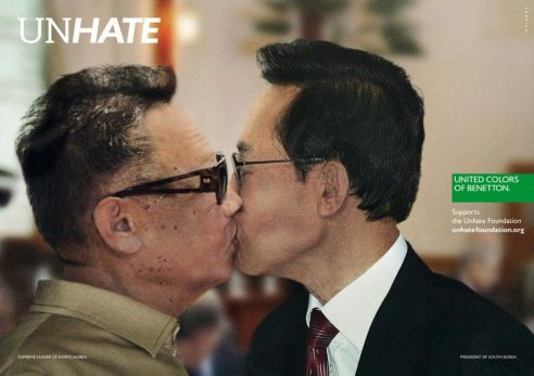 Benetton-UNHATE-6 (1)